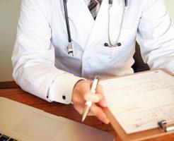 蕁麻疹と病院