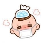 子供の熱が上がったり下がったり!下痢も…病気や原因は?対処法も紹介!