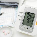 薬を使わない高血圧の治療「RAP食」って何?